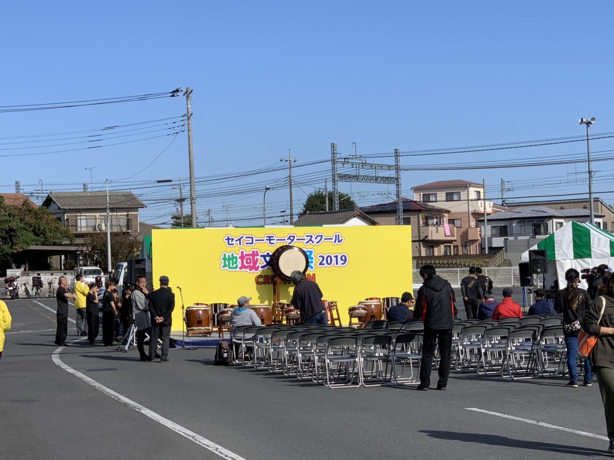 ふじみ野のセイコーモータースクール第31回地域文化祭にトラベラーズノートと共に行ってきた!