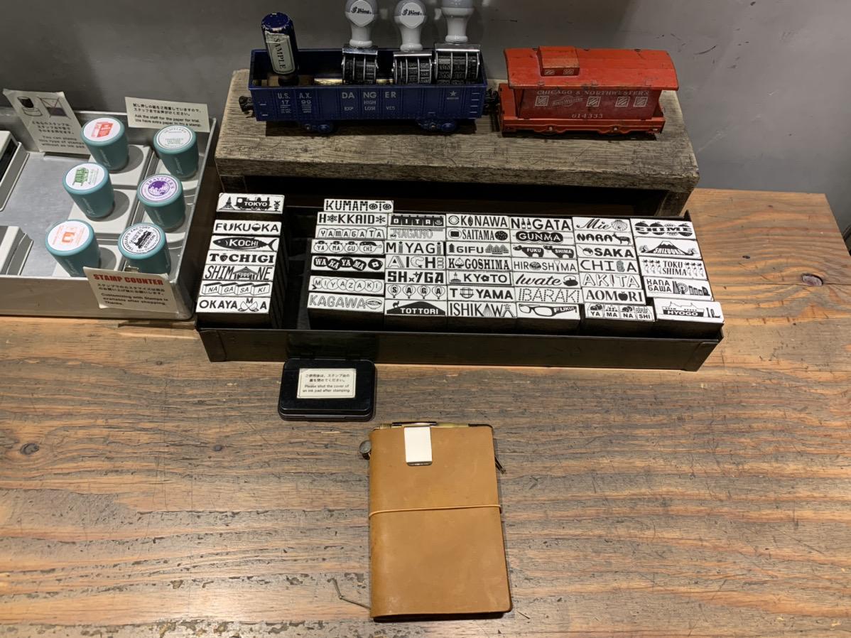 埼玉ノートブック遂に完成!トラベラーズファクトリーステーション(東京駅)でSAITAMAスタンプを押してきた